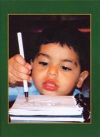 Journal: Picture of Mahdi F. Bandali