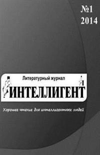 The Intellectual (Intelligent) N1 2014: Russian Literary Magazine (in Russian Language)