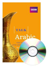 Talk Arabic(Book/CD Pack)