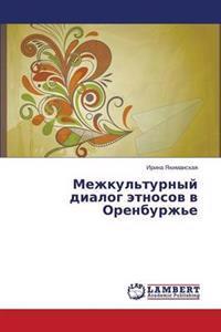 Mezhkul'turnyy Dialog Etnosov V Orenburzh'e