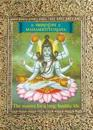 Mahamrityunjaya