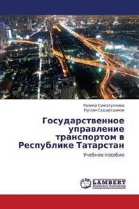 Gosudarstvennoe Upravlenie Transportom V Respublike Tatarstan