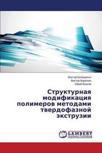 Strukturnaya Modifikatsiya Polimerov Metodami Tverdofaznoy Ekstruzii