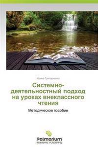 Sistemno-Deyatel'nostnyy Podkhod Na Urokakh Vneklassnogo Chteniya
