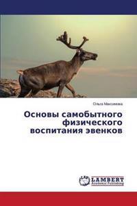 Osnovy Samobytnogo Fizicheskogo Vospitaniya Evenkov