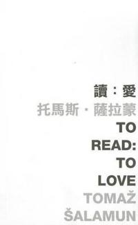 To Read: To Love