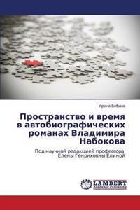 Prostranstvo I Vremya V Avtobiograficheskikh Romanakh Vladimira Nabokova