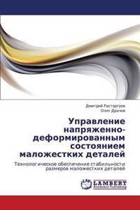 Upravlenie Napryazhenno-Deformirovannym Sostoyaniem Malozhestkikh Detaley