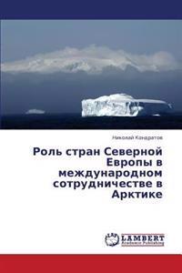 Rol' Stran Severnoy Evropy V Mezhdunarodnom Sotrudnichestve V Arktike