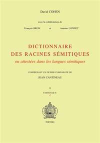Dictionnaire des racines semitiques Fascicule 8