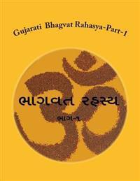 Gujarati Bhagvat Rahasya-Part-1