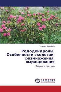 Rododendrony. Osobennosti Ekologii, Razmnozheniya, Vyrashchivaniya