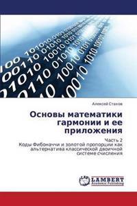 Osnovy Matematiki Garmonii I Ee Prilozheniya