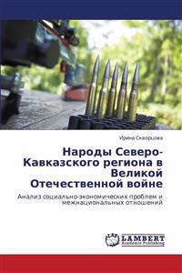 Narody Severo-Kavkazskogo Regiona V Velikoy Otechestvennoy Voyne