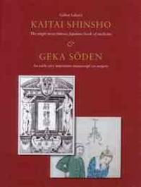 Kaitai Shinsho, the Single Most Famous Japanese Book of Medicine & Geka Soden, an Early Very Important Manuscript on Surgery