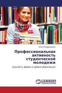 Professional'naya Aktivnost' Studencheskoy Molodezhi