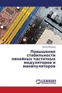Povyshenie Stabil'nosti Lineynykh Chastotnykh Modulyatorov I Manipulyatorov