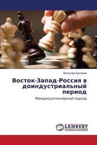Vostok-Zapad-Rossiya V Doindustrial'nyy Period
