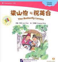 Butterfuly lovers - the chinese library series