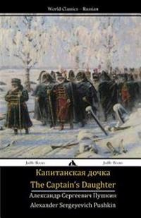 The Captain's Daughter: Kapitanskaya Dochka