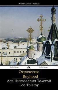 Boyhood: Otrochestvo