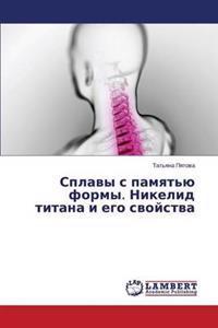 Splavy S Pamyat'yu Formy. Nikelid Titana I Ego Svoystva