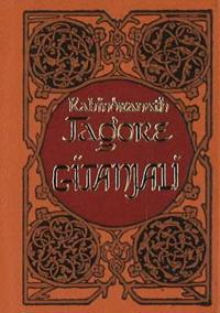 Gitanjali Minibook