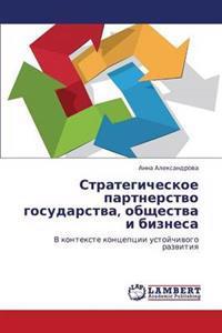 Strategicheskoe Partnerstvo Gosudarstva, Obshchestva I Biznesa