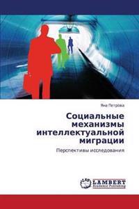 Sotsial'nye Mekhanizmy Intellektual'noy Migratsii