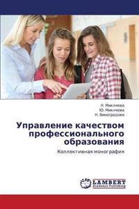Upravlenie Kachestvom Professional'nogo Obrazovaniya