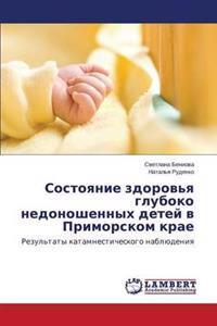 Sostoyanie Zdorov'ya Gluboko Nedonoshennykh Detey V Primorskom Krae