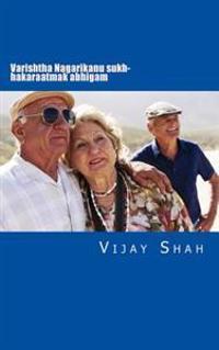 Varishtha Nagarikanu Sukh- Hakaraatmak Abhigam: Essay for Senior Citizens