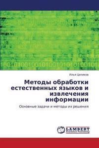 Metody Obrabotki Estestvennykh Yazykov I Izvlecheniya Informatsii