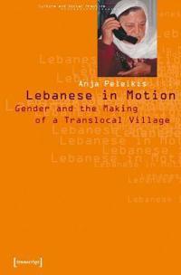 Lebanese in Motion