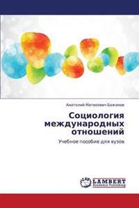 Sotsiologiya Mezhdunarodnykh Otnosheniy