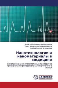Nanotekhnologii I Nanomaterialy V Meditsine