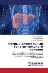 Ostryy Alkogol'nyy Gepatit Tyazhelogo Techeniya