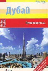 Nelles Guide Dubai