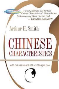 Chinese Charateristics