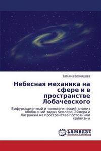 Nebesnaya Mekhanika Na Sfere I V Prostranstve Lobachevskogo
