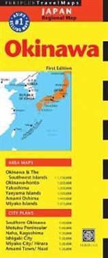 Periplus Travel Maps Okinawa & the Ryukyu Islands