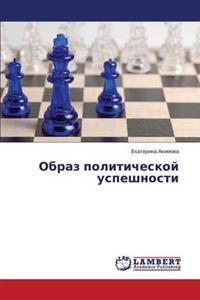 Obraz Politicheskoy Uspeshnosti