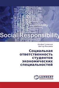 Sotsial'naya Otvetstvennost' Studentov Ekonomicheskikh Spetsial'nostey