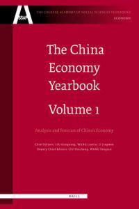 The China Economy Yearbook