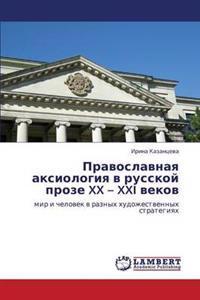 Pravoslavnaya Aksiologiya V Russkoy Proze XX - XXI Vekov