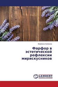 Farfor V Esteticheskoy Refleksii Miriskusnikov