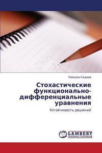 Stokhasticheskie Funktsional'no-Differentsial'nye Uravneniya