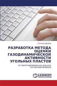 Razrabotka Metoda Otsenki Gazodinamicheskoy Aktivnosti Ugol'nykh Plastov