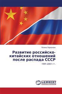 Razvitie Rossiysko-Kitayskikh Otnosheniy Posle Raspada Sssr