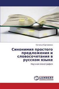 Sinonimiya Prostogo Predlozheniya I Slovosochetaniya V Russkom Yazyke